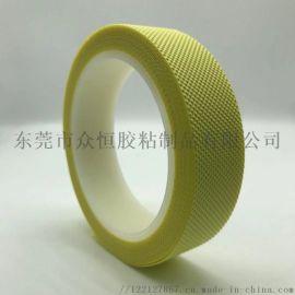 高温布双面胶 玻璃纤维胶带 布基胶粘材料