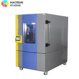 铸铝材料高低温性能测试机, 高低温材料快速测试试验机