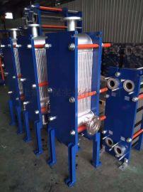 供应泰宁地区不锈钢板式换热器生产厂家
