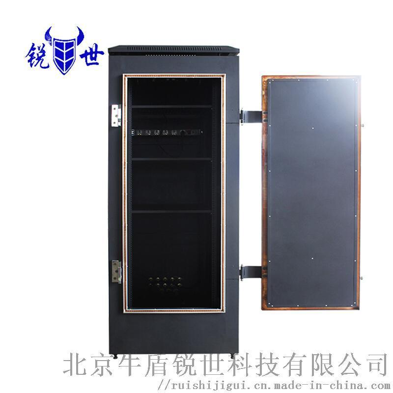 1米屏蔽机柜15U涉密保密机柜C级自己认证