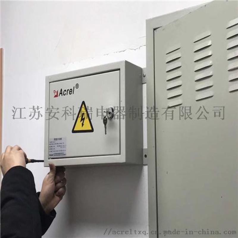 養牛場智慧用電安全隱患監管  系統廠家