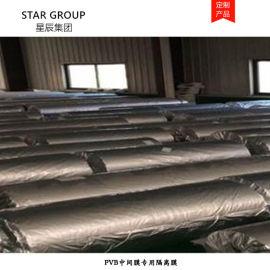 铝箔真空保护膜 铜箔锡箔防氧化隔离膜 铝塑复合膜