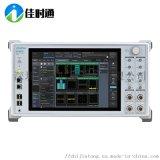 MT8821C无线电通信分析仪Anritsu/安立