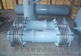 优质厂家生产小拉杆横向波纹补偿器