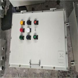 生产厂家直销供应防爆配电箱, 防爆配电柜