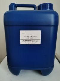 不饱和聚酯树脂  消泡剂