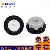 轩达喇叭24*12Hmm 8Ω2瓦圆形多媒体扬声器