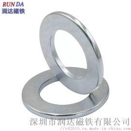 环形磁铁打孔磁铁 沉孔磁铁生产厂家