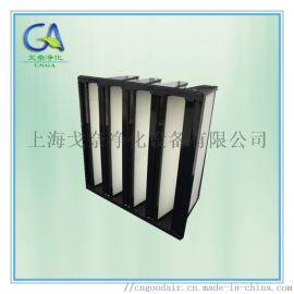 塑料框V型大風量組合式HEPA高效過濾器