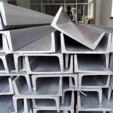 热稳定性2507不锈钢H型钢 316L不锈钢工字钢厂商