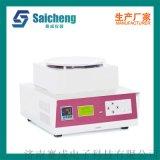 薄膜熱縮試驗儀 包裝熱收縮率測試儀