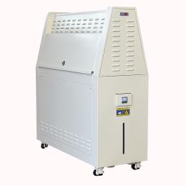 UV老化试验箱 橡胶耐紫外光老化试验 HT-UV3