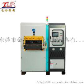 广东硅胶模内热转印成型机 东莞30吨真空硫化机