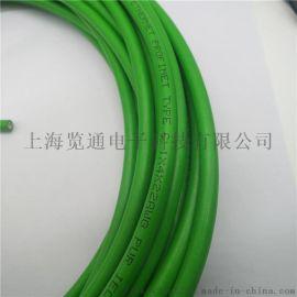 PROFInet C类 4xAWG22/19pur电缆