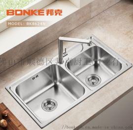 邦克不锈钢水槽 厨房洗擦盆直销厂家BK8624N