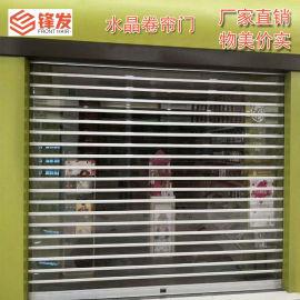 惠州锋发电动水晶门水晶透明门水晶卷帘门大量供货