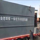 天津生活污水处理设备使用优势多