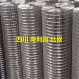 成都熱鍍鋅鋼絲網,成都抗裂電焊網,成都電焊網廠家