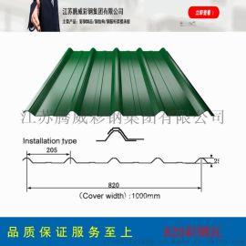 820彩钢压型板厂家量大优接来料加工