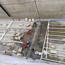 淮安污水池止水带伸缩缝补漏 水池伸缩缝带水堵漏方法