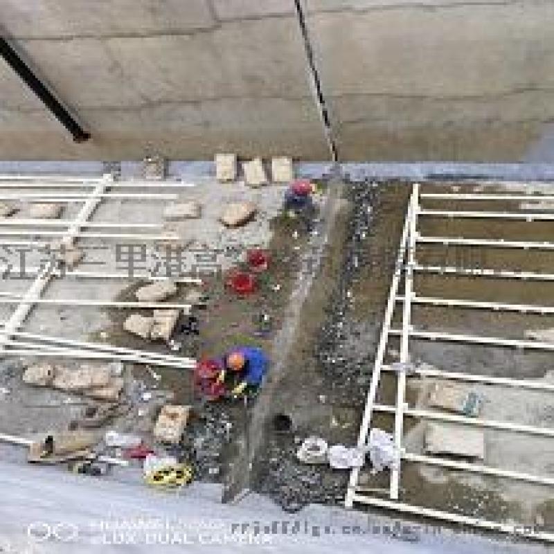 淮安污水池止水帶伸縮縫補漏 水池伸縮縫帶水堵漏方法
