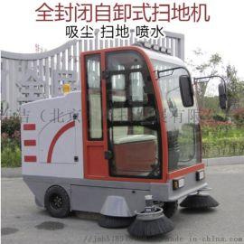 全封闭电动梅尔博格MR-2050自卸式驾驶式扫地车