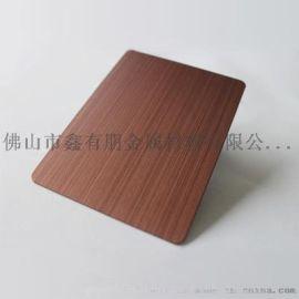 红古铜不锈钢拉丝板厂家直销
