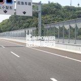 高速公路隔音墙多少钱一平米 高速隔音墙厂家报价
