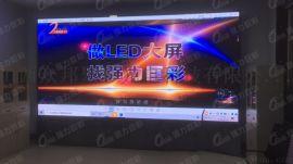 强力巨彩山西经销商室内LED显示屏小间距P2.5