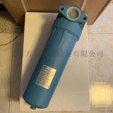 ATS過濾器帶排水接頭F1650H /F1650M