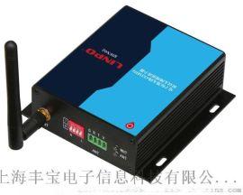 RFID有源电子标签网络读卡器串口RS485转以太网读写器FB-RN01