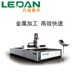 大金 射LEDAN DFCS鈑金 射切割機