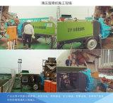 四川自貢溼噴機隧道車載溼噴機代理商