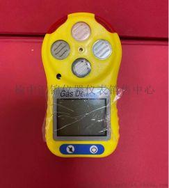 陽泉四合一氣體檢測儀, 陽泉氣體檢測儀