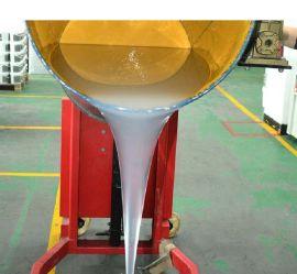 液态AB胶 硅橡胶 液体加成型硅胶 AB液体硅橡胶