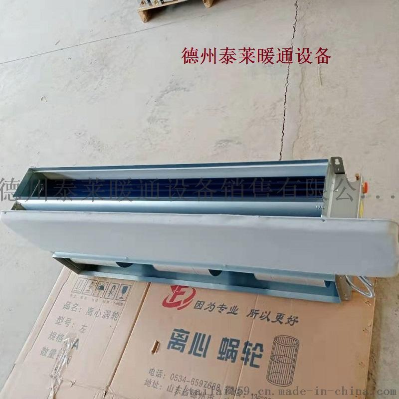 風機盤管FP-68WA水冷空調,泰萊暖通