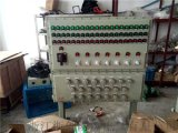 换气站触摸屏防爆控制柜 粉尘防爆配电柜