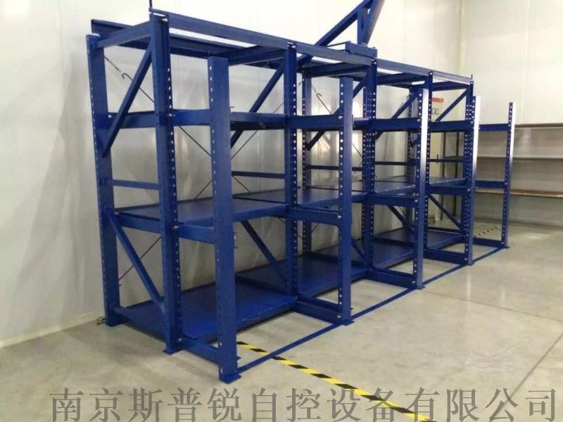 抽屉货架 摸具货架 两层楼货架 楼上楼下货架