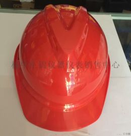 神木玻璃钢安全帽13572886989
