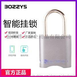 智能蓝牙密码锁挂锁防盗防水APP**小锁远程授权