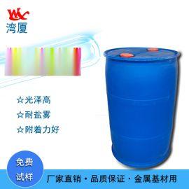 水性環氧酯樹脂改性醇酸分散體WX6810-40