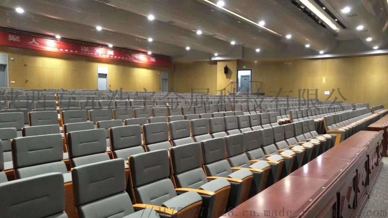 礼堂椅,阶梯排椅,剧院椅,多功能排椅,课桌排椅