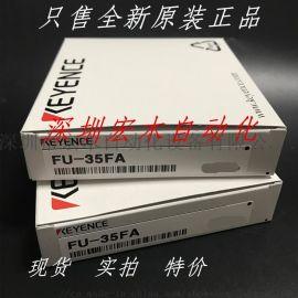 基恩士FU-35FA 单线系统光纤传感器