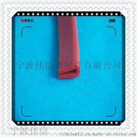 橡胶U型条包边条密封条玻璃钢板卡条 防撞条