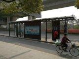 南平市公交站台生产厂家