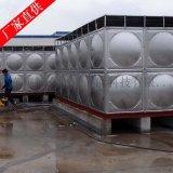 韶关不锈钢水箱厂家 组合式水箱  焊接式水箱加工
