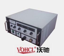 金属件铸造缺陷修补机修复机VOHCL品牌