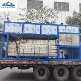 日产6吨25公斤块冰机工业制冰机水产保鲜**机