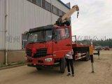 低价出售东风随车吊12吨随车吊厂家直销