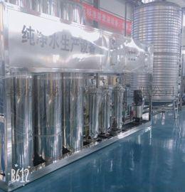 洗洁精设备,中国行业十大品牌